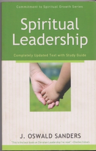 leadership study guid Iwu edd organizational leadership study guide from wikibooks, open books for an open world the latest reviewed version was checked on 3 april 2013.